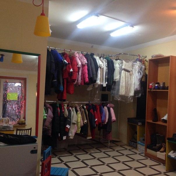 54d56c055477 комиссионный магазин детской одежды +в москве 75 комиссионный интернет  магазин детской одежды 44 комиссионный магазин детской одежды екатеринбург  40