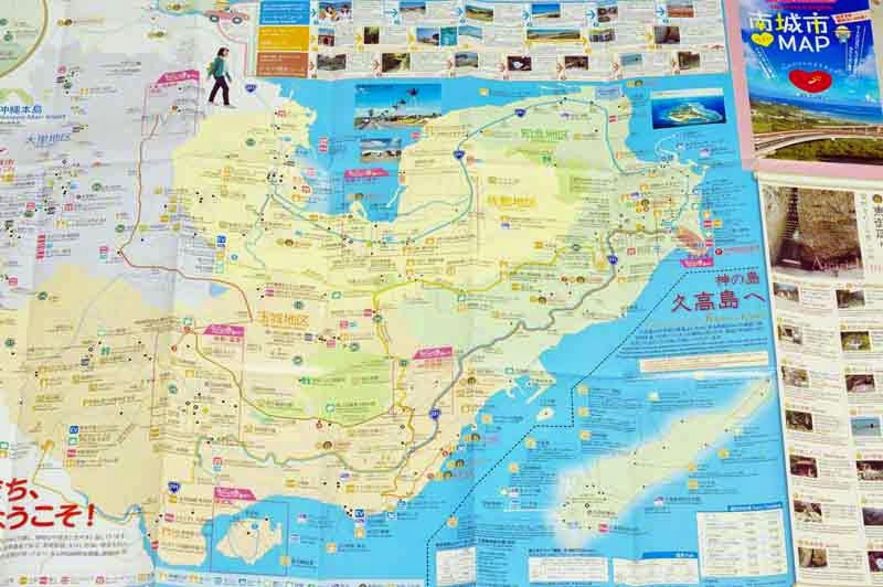 Nanjo City Tourism Map, Japanese and English