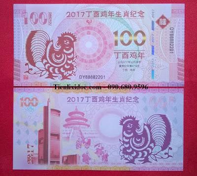 Tiền Con Gà Macao Testnote