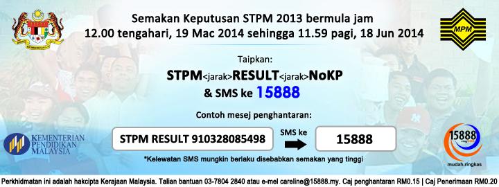Semakan Keputusan STPM Melalui SMS