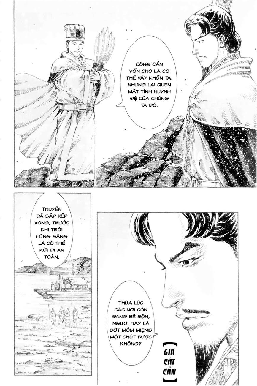 Hỏa phụng liêu nguyên Chương 415: Cự ly trí mạng [Remake] trang 16
