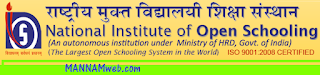 UNTRAINED TEACHERS REGISTRATION AND APPPLY OF DEIED COURSE OF National Inistitute Of Open Schooling (NIOS)