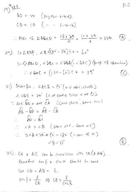 2019 DSE Math Paper 2 Detailed Solution 數學 卷二 答案 詳解 Q19,20,21,22