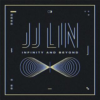 JJ Lin 林俊杰 - Infinity and Beyond 超越无限 Chao Yue Wu Xian Lyric with Pinyin