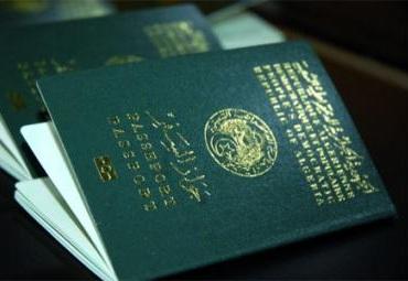ملف جواز السفر البيومتري الجزائري