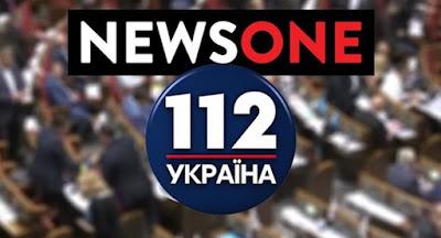 Опубликовано постановление о санкциях против телеканалов 112 и NewsOne
