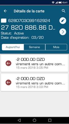 طريقة القيام بجميع معاملاتك المالية لبريد الجزائر CCP من هاتفك فقط