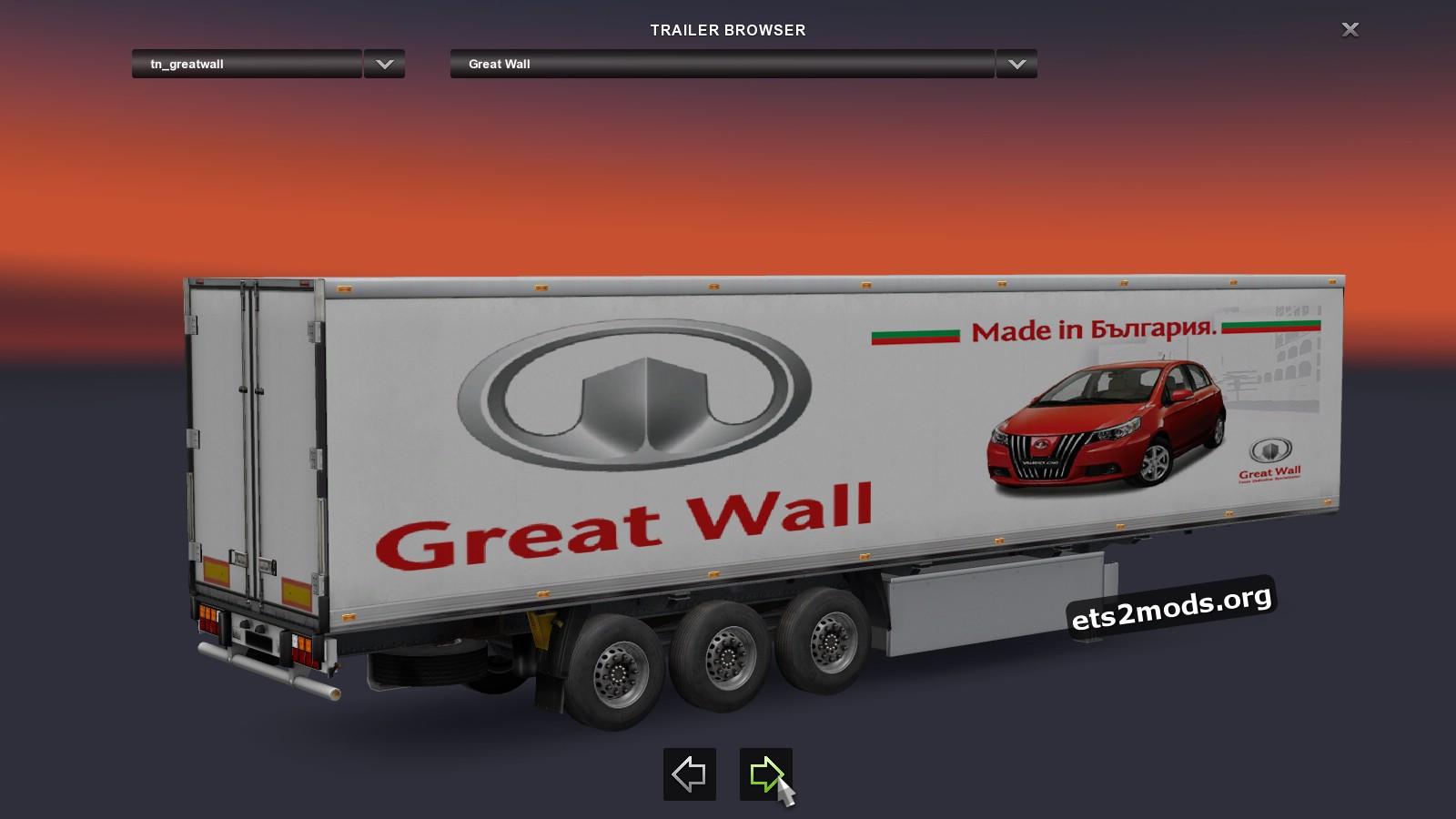 Great Wall Motors Trailer