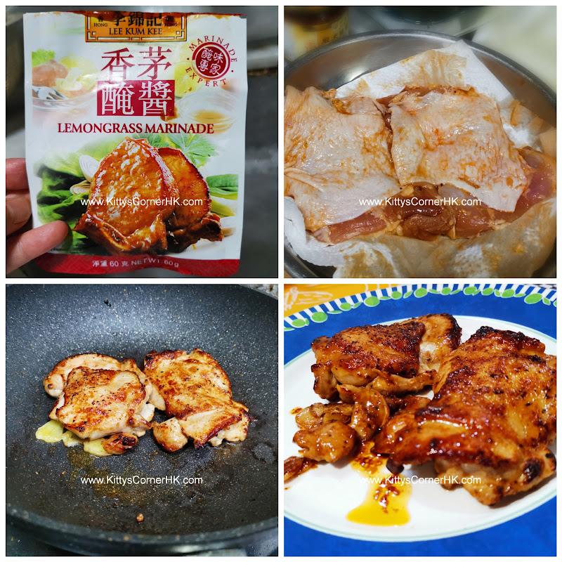 Chicken Leg in Lemongrass DIY recipe 香茅雞腿 自家食譜