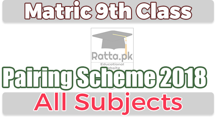 Matric 9th Pairing Scheme 2018 All Subjects - Combination
