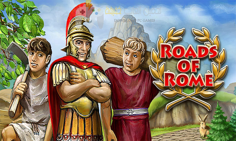 تحميل لعبة Roads of Rome برابط مباشر وحجم صغير للكمبيوتر مجانا