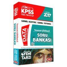 Data Yayınları KPSS Tüm Adaylar İçin Tamamı Çözümlü Soru Bankası (2017)
