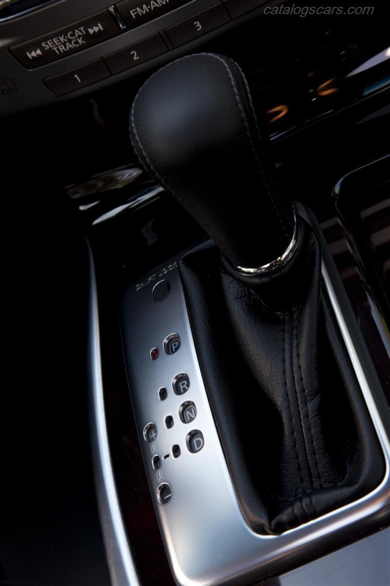صور سيارة انفينيتى M 2014 - اجمل خلفيات صور عربية انفينيتى M 2014 - Infiniti M Photos Infiniti-M-2012-15.jpg