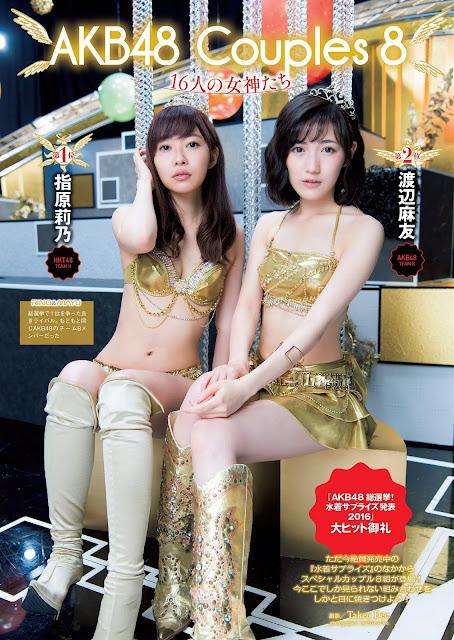 AKB48 Couples 8 Weekly Playboy No 34-35 2016 Pics