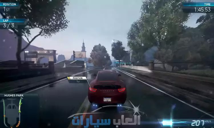 تنزيل لعبة Need For Speed Most Wanted