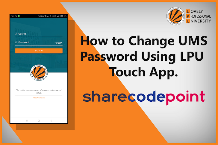How to change ums password using lpu touch app. About LPU Touch App