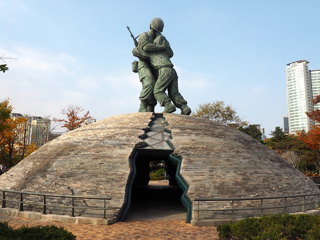 War memorial, Seoul, South Korea