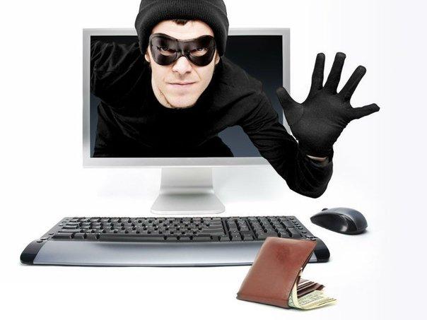 Estrategias de delincuencia en internet