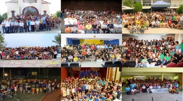 Αφιέρωμα: Πανελλήνια Συνάντηση Ποντιακής Νεολαίας - Ο θεσμός των νέων!