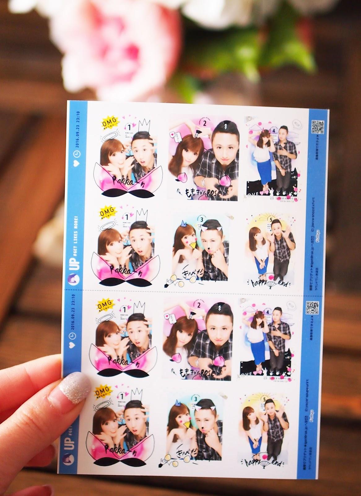 The Must Eat, Drink and Play in Tokyo | Purikura Photo Sticker Machine