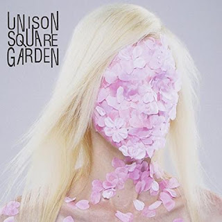 Sakura no Ato (all quartets lead to the?) by UNISON SQUARE GARDEN [LaguAnime.XYZ]