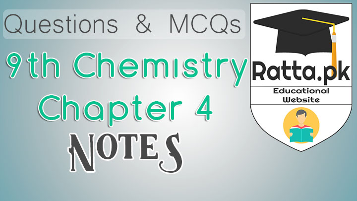 Matric 9th Chemistry Notes Chapter 4 - MCQs,Questions and Practicals