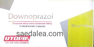 داونوبرازول 20 ، 40 كبسول Downoprazol لعلاج حموضة المعدة