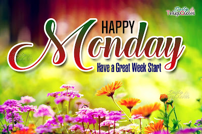 happy-morning-good-morning-quotes-wishes-greetings-hd-wallpapers