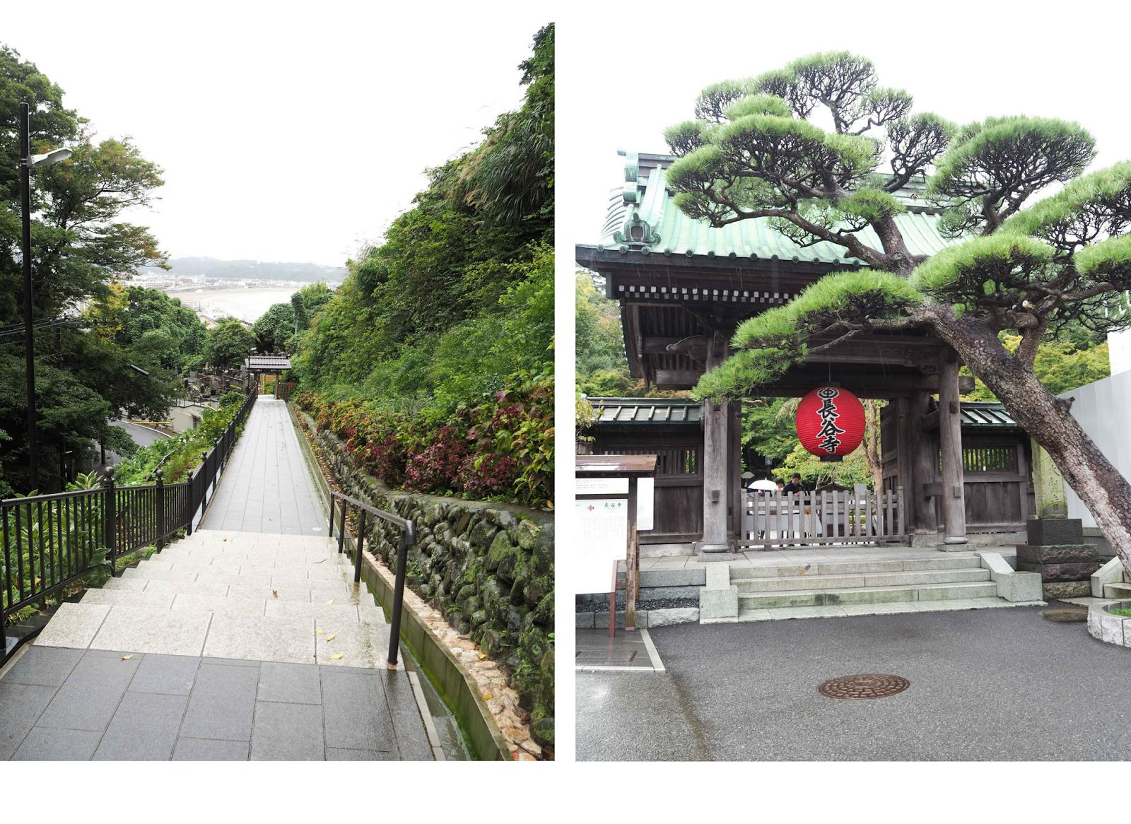 Retour en photos sur mon voyage au Japon  : Tokyo