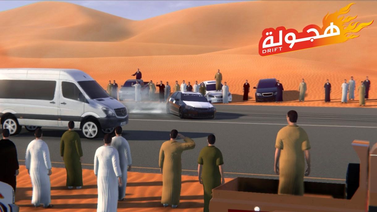 تحميل لعبة قراند سعودي