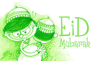 eid mubarok card hd photo