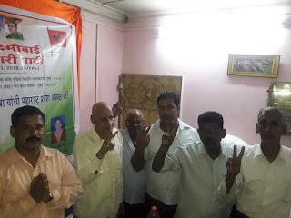 महाराष्ट्र की सभी विधान सभा सीटों पर चुनाव लड़ेगी रानी लक्ष्मीबाई क्रांतिकारी पार्टी