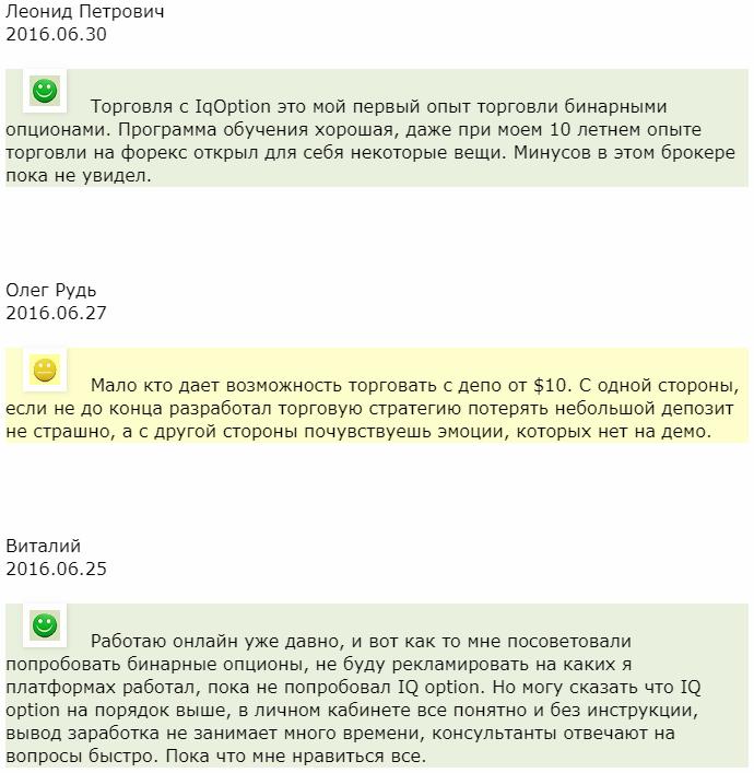Отзыв от Леонид Петрович