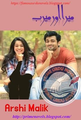 Free download Meera or merab novel by Arshi Malik Complete pdf