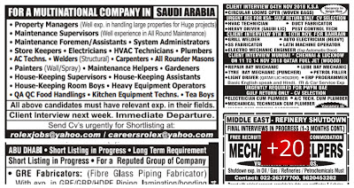 Jobs in the gulf in various specialties with salaries dated 3/11/2018