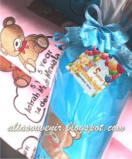 souvenir ulang tahun
