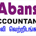 Vacancies in Abans (ACCOUNTANT)