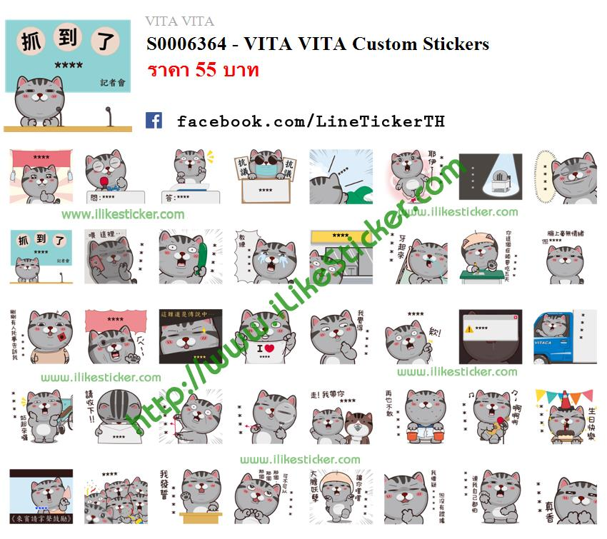 VITA VITA Custom Stickers