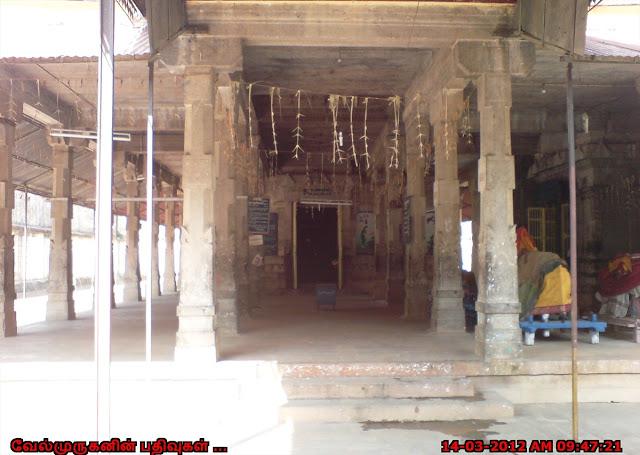 Sivagurunathaswami Temple