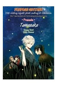 Gintama Doujinshi - Tamasaka