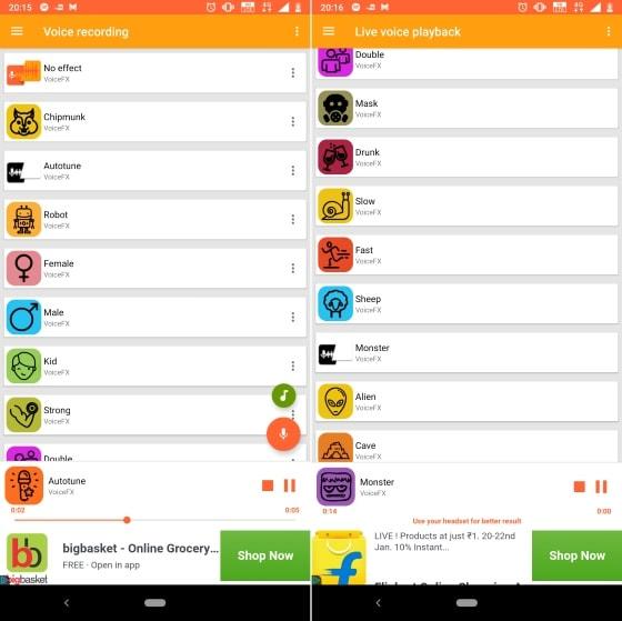 أفضل 5 تطبيقات لتغيير الصوت لأجهزة الأندرويد و iOS
