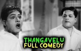 K.A.Thangavelu Comedy | Pasamalar Full Comedy | Classic Super Comedy Scenes