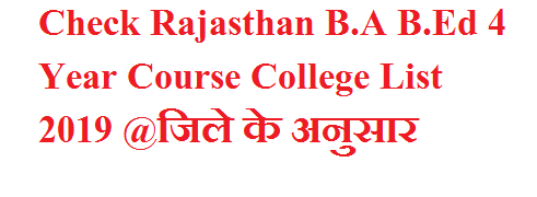 Check Rajasthan B.A B.Ed 4 Year Course College List 2019 @जिले के अनुसार
