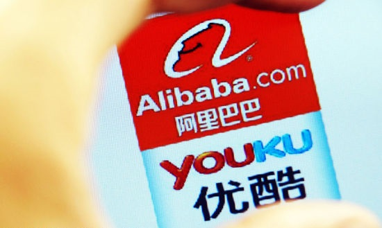 Alibaba buys Youtube of China