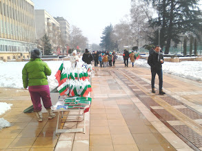 Flags, Bulgaria, Independence, Yambol