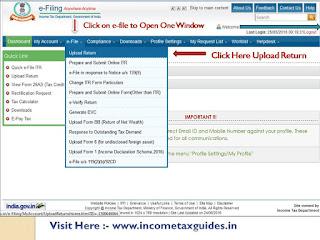 upload return,how to upload itr return, income tax return upload,