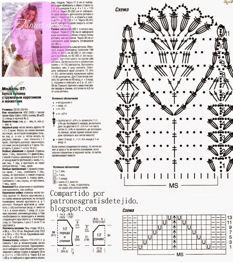 Túnica Divina en tricot y crochet | Crochet y Dos agujas - Patrones ...