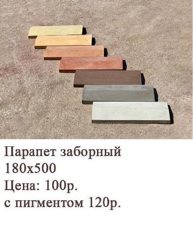 Французский камень Севастополь