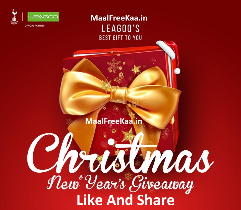 Christmas Giveaway 2021 Near Me Free Christmas Giveaway Win Leagoo S9 Smartphone Giveaway Free Sample Contest Freebie Deal 2021