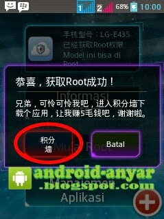 Tutorial cara root LG Optimus L3 II E435 DUAL Tanpa Flash ROM ke CIS